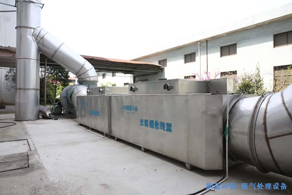 光氧催化設備技術優勢-voc有機廢氣處理-韻藍環保