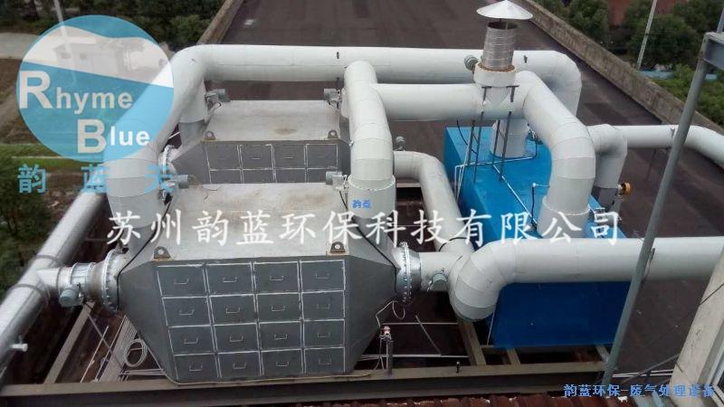 RTO蓄熱式焚燒爐-voc有機廢氣處理設備-韻藍環保